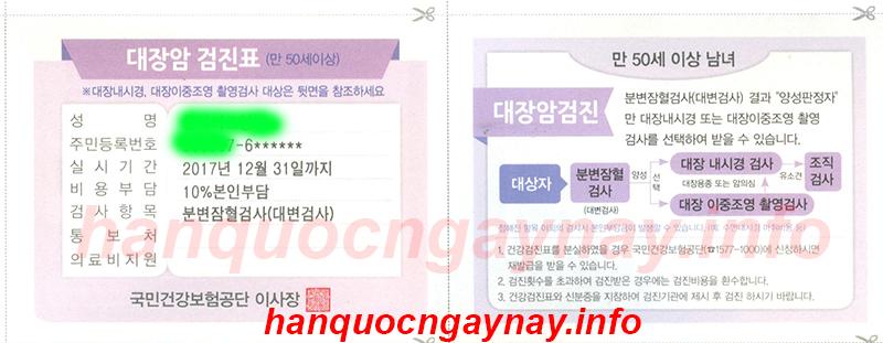 hanquocngaynay.info - Khám tầm soát 5 bệnh ung thư