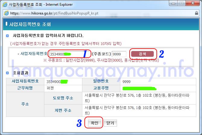 hanquocngaynay.info - Hướng dẫn đăng ký làm thêm online qua HiKorea
