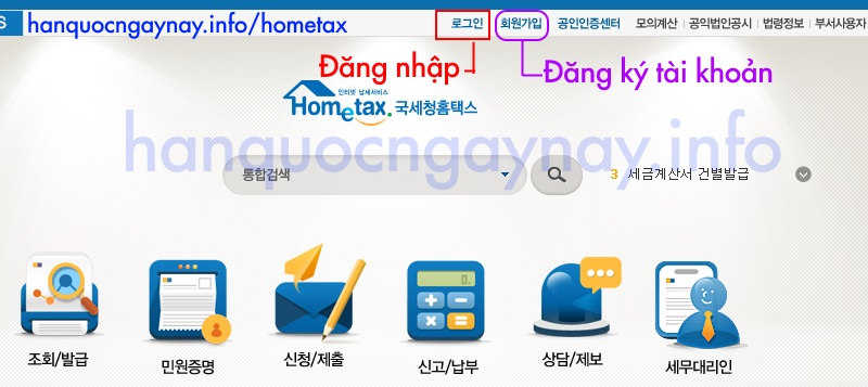 http://hanquocngaynay.info - HomeTax