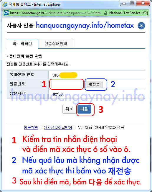 hanquocngaynay.info - Tìm tên tài khoản HomeTax