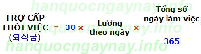 hanquocngaynay.info - công thức tính 퇴직금