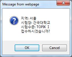 hanquocngaynay.info - Hướng dẫn đăng ký thi TOPIK