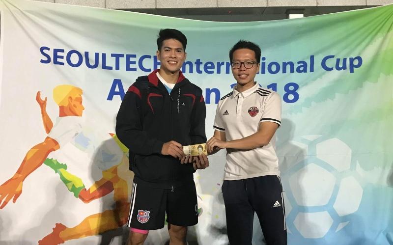 SeoulTech International Cup - Autumn 2018