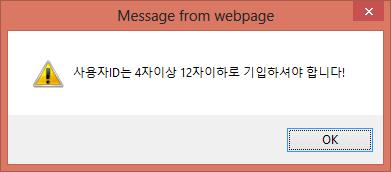 hanquocngaynay.info - Đăng ký tài khoản trên Hikorea