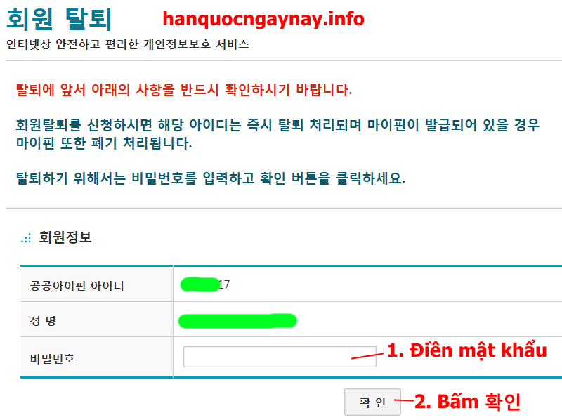 hanquocngaynay.info - Hướng dẫn hủy IPIN