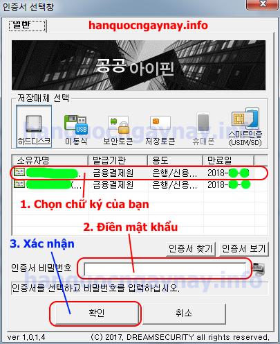hanquocngaynay.info - Tạo tài khoản IPIN
