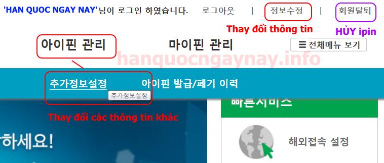 hanquocngaynay.info - Hướng dẫn đổi mật khẩu IPIN