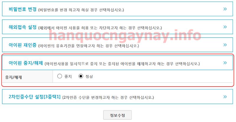 hanquocngaynay.info -Hướng dẫn thay đổi phương thức xác thực cấp 2 của IPIN
