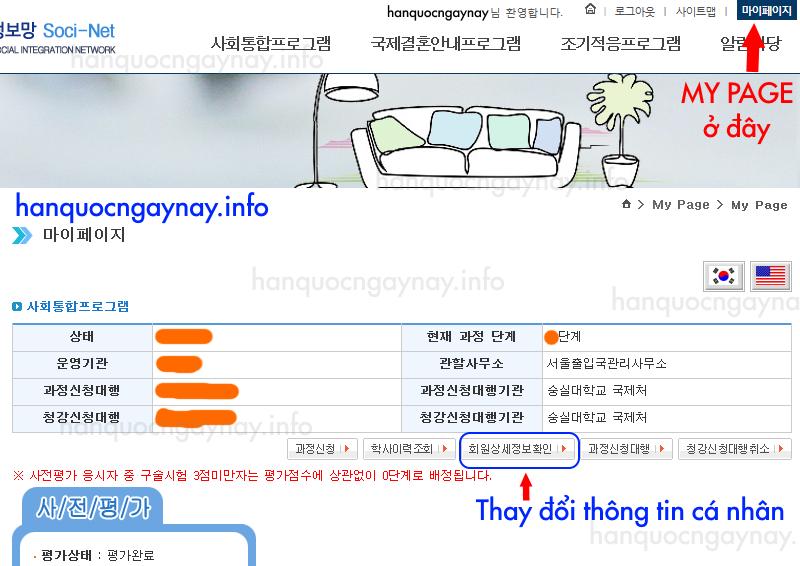 hanquocngaynay.info - Hướng dẫn thay đổi thông tin cá nhân ở website Hội nhập xã hội
