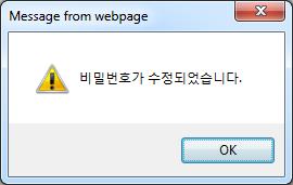 hanquocngaynay.info - Hướng dẫn khôi phục mật khẩu website Hội nhập xã hội