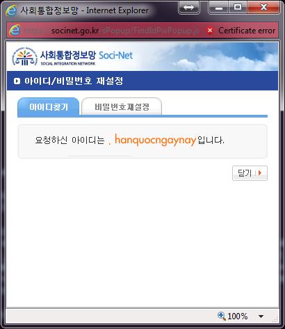 hanquocngaynay.info - Khôi phục tên tài khoản website Hội nhập xã hội