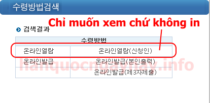 hanquocngaynay.info - In giấy tờ tại Minwon