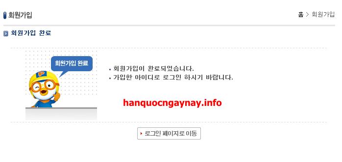 hanquocngaynay.info