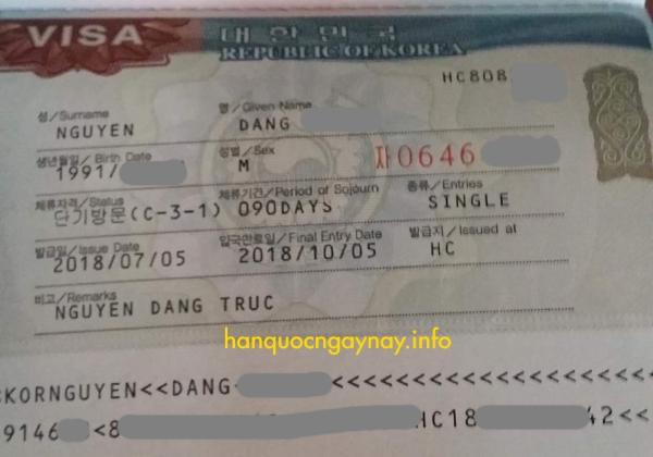 hanquocngaynay.info - Bảo lãnh em trai qua Hàn có được không?