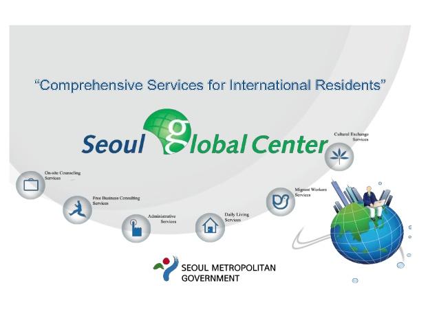 hanquocngaynay.info - Seoul Global Center