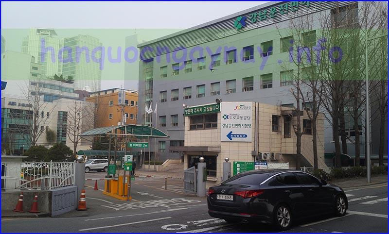 hanquocngaynay.info - Thi bằng lái ô tô tại Hàn Quốc