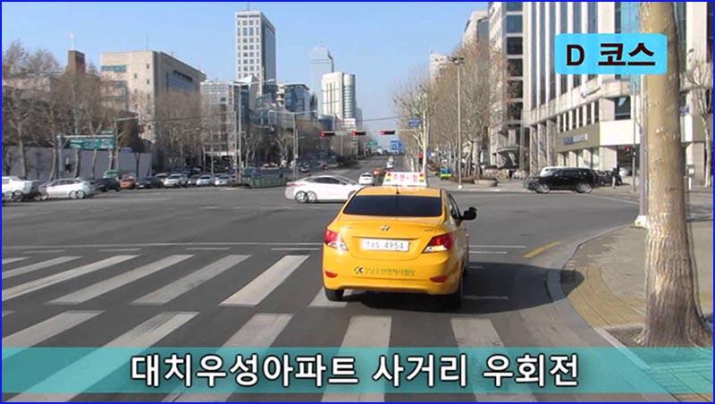 hanquocngaynay.info - Thi bằng lái ô tô Hàn Quốc