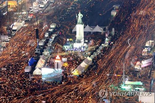 Bieu tinh tong thong Park
